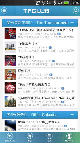 Screenshot_2013-12-26-13-04-08.png