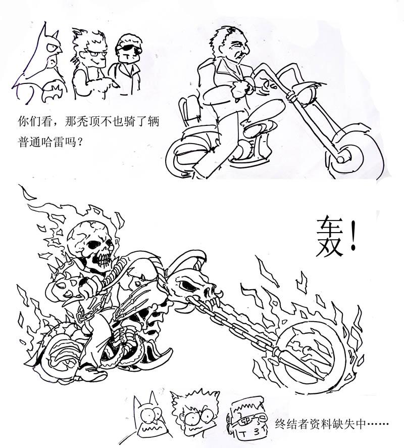 背景故事: 中国深山某处。 两名古武士完成了持续几百年守护某神秘力量的任务,终于归还自由身。作为报酬,他们将继续长生不老。出关后兄弟两人必要放松一番找找乐子,很短时间内他们就找到了共同的乐趣摩托车。这种现代的交通工具可以使他们不费气力感受到风行水上般的感觉。凭两人超凡的能力迅速掌握高超的摩托驾驶技巧并为与世间高人切磋车技,遂召开史上最强超级摩托大赛SUPER RACE(SR)! 二人借当代网络强大的渗透传播力量,很快,报名者络绎不绝,各路名将各显神通,经过层层海选,最后决战将在14人间进行。一场大赛